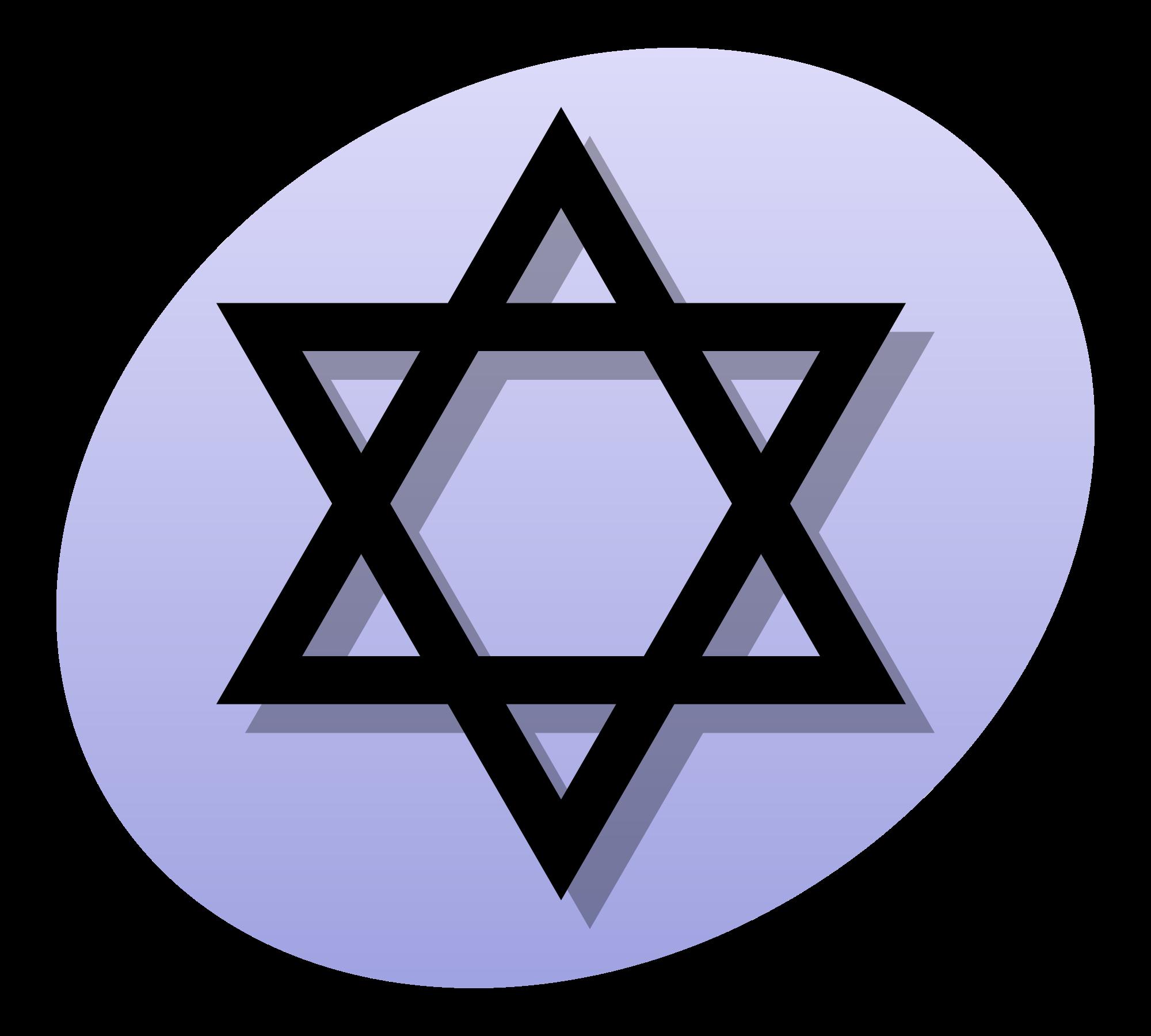 Open PlusPng.com  - Judaism HD PNG