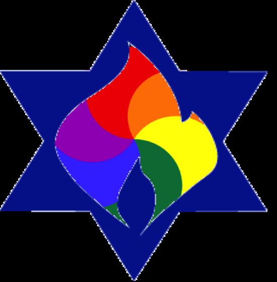 rainbow logo 1.png - Judaism HD PNG