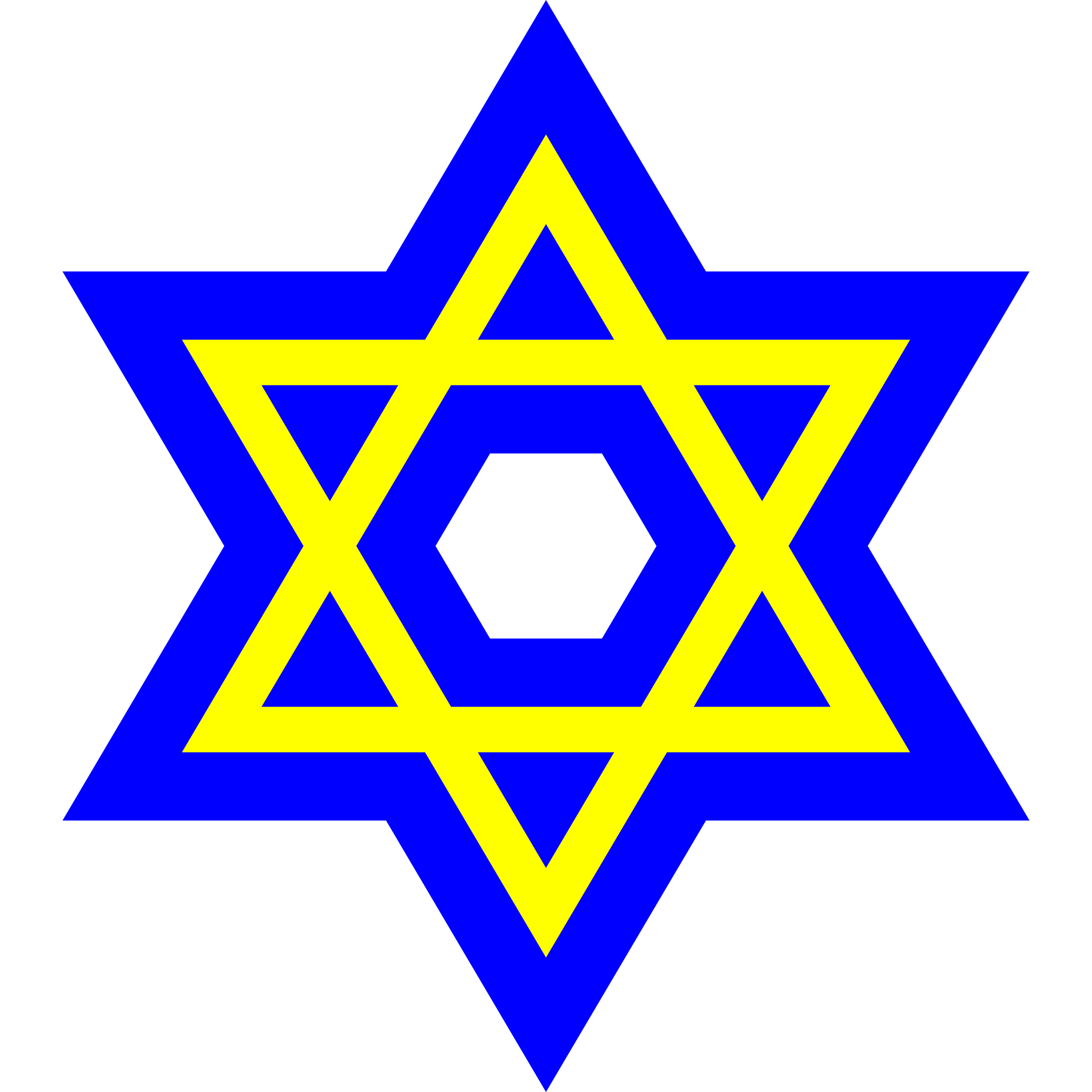 Judaism PNG - 68054