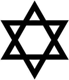Judaism PNG - 68043