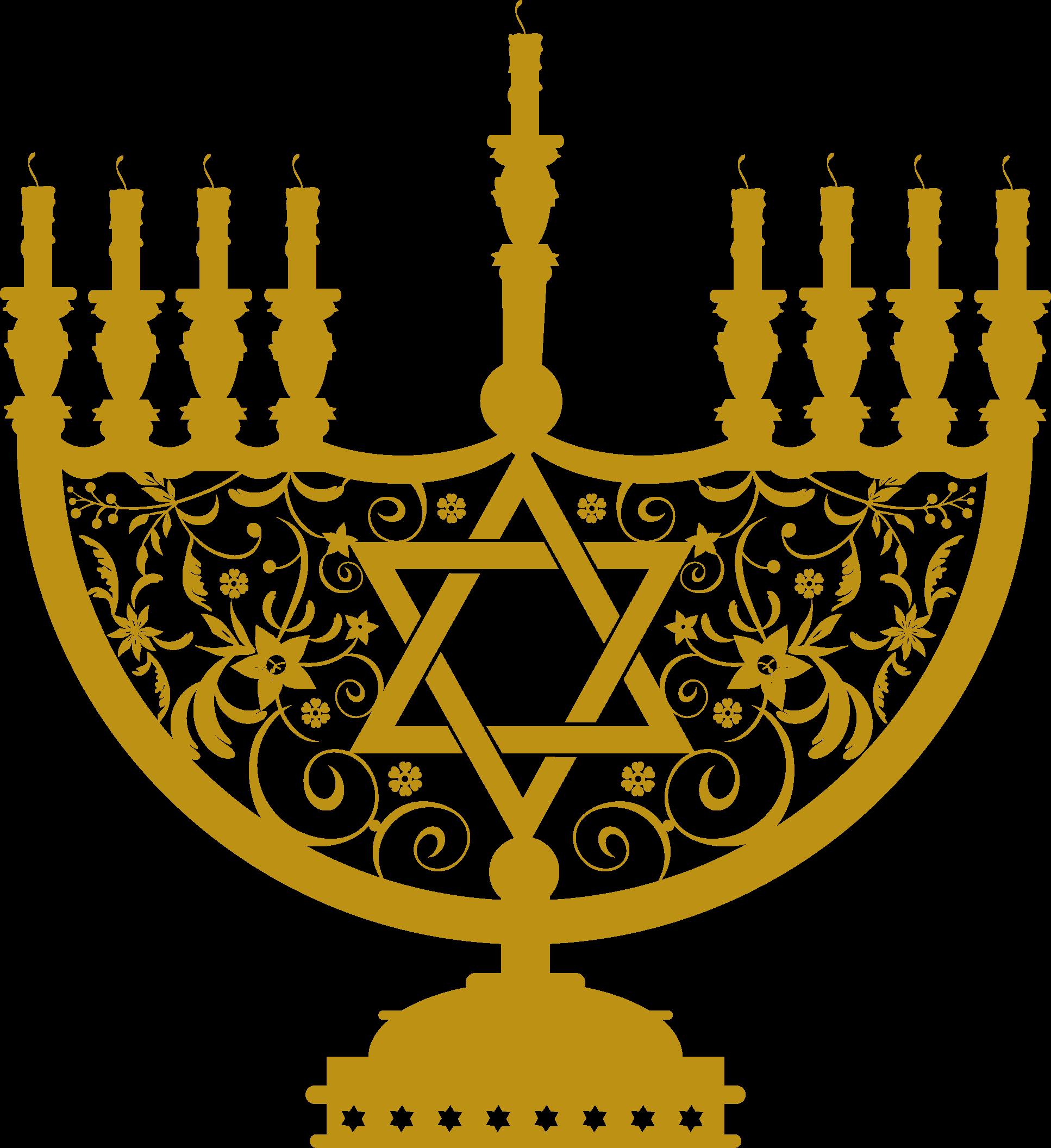 Judaism PNG - 68045