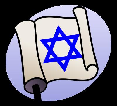 Judaism PNG - 68051