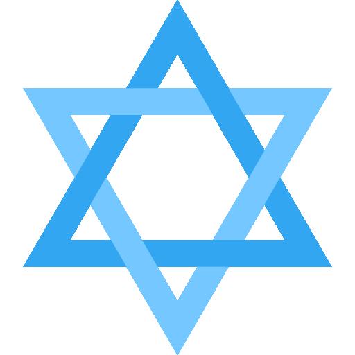 Judaism PNG - 68044