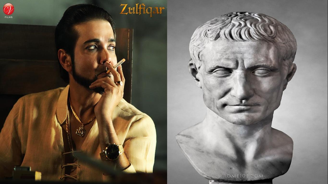 Julius Caesar - Julius Caesar PNG HD