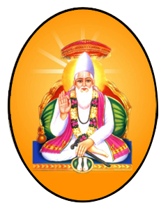 Kabir Saheb PNG - 87835