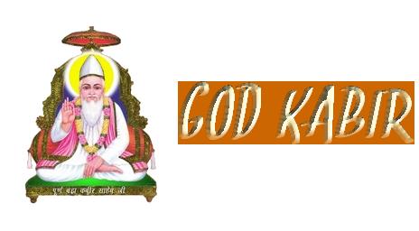 Home · Kabir Vani - Kabir Saheb PNG