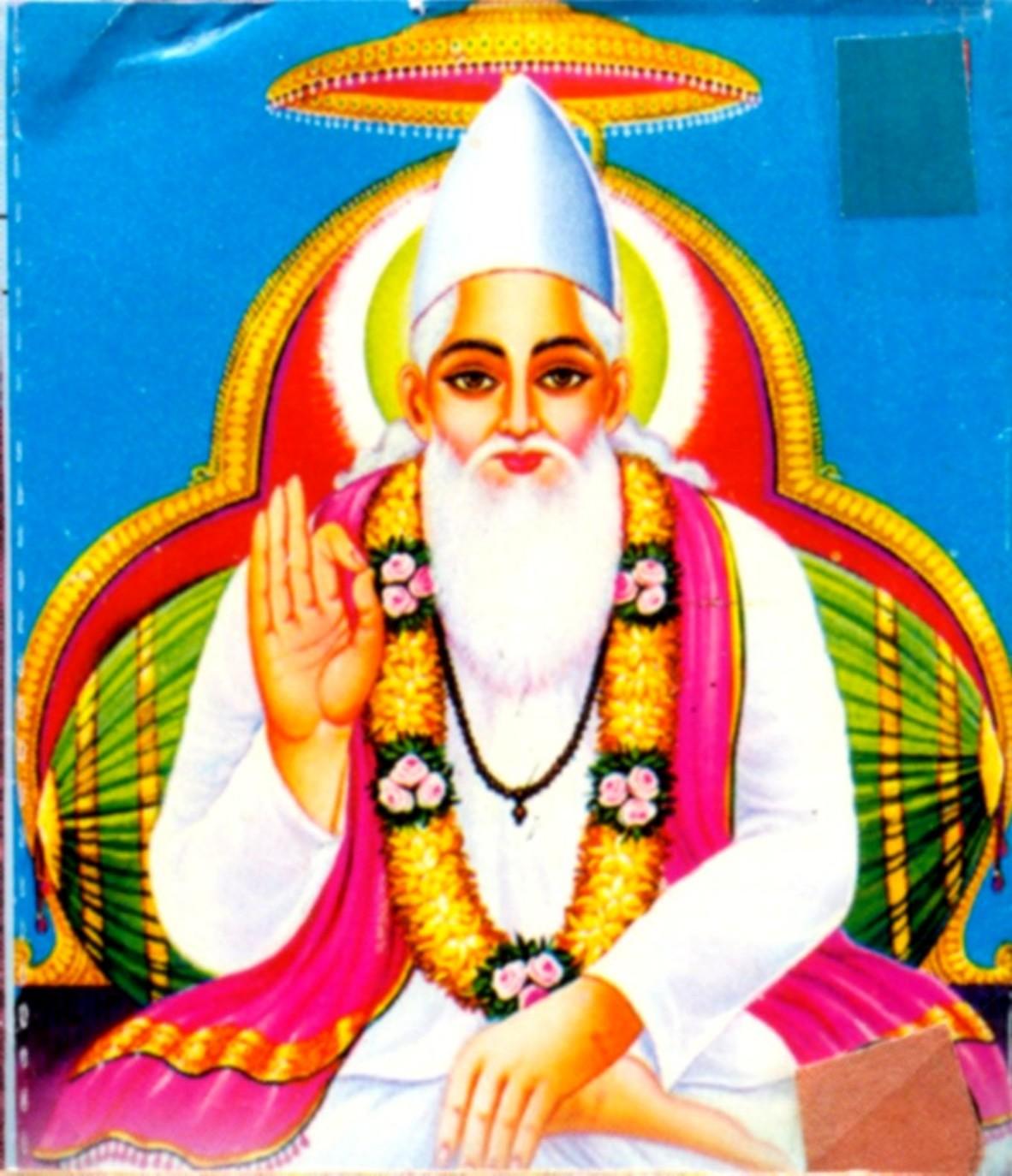 Kabir Saheb PNG - 87836