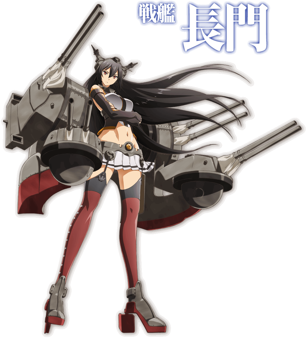 nagato-kantai-collection.thumb.png.80034df38b0c268a8b660777a08f1cdc.png - Kantai PNG