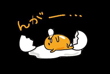 Kawaii Transparent PNG - 48046