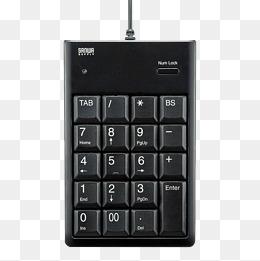 Keypad PNG HD - 128733