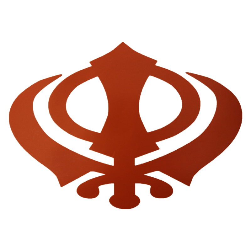 Image Of Khanda - Khanda HD PNG