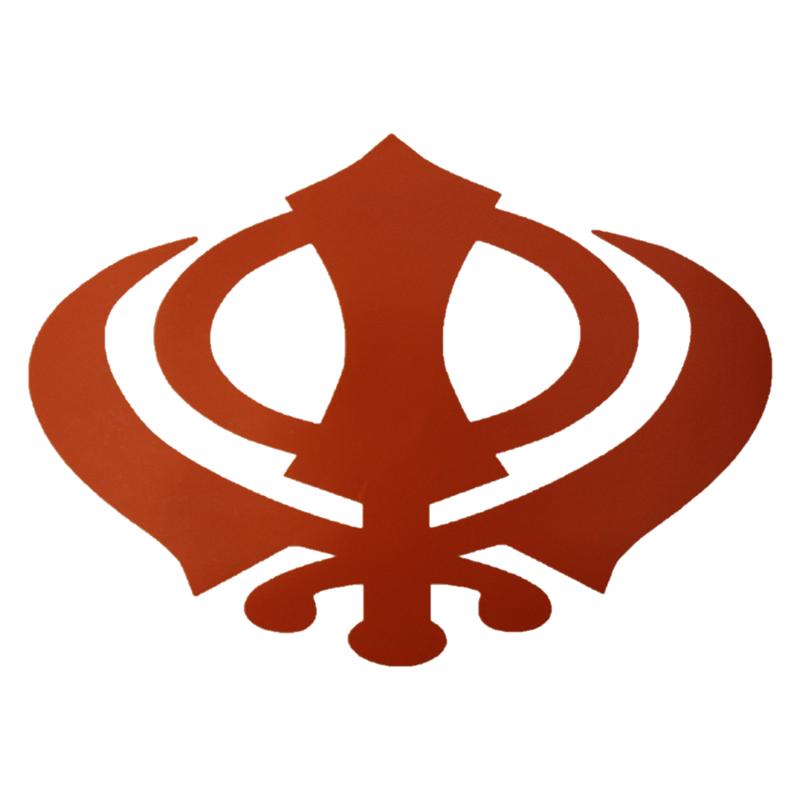 Khanda HD PNG - 119478
