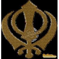 Khanda HD PNG - 119477