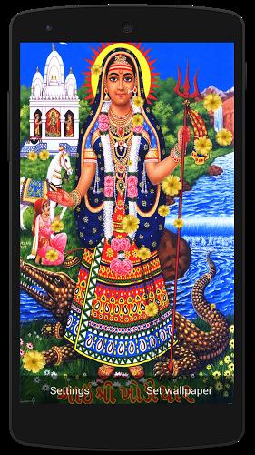 Khodiyar Maa Live Wallpaper Android App Screenshot PlusPng.com  - Khodiyar Maa PNG