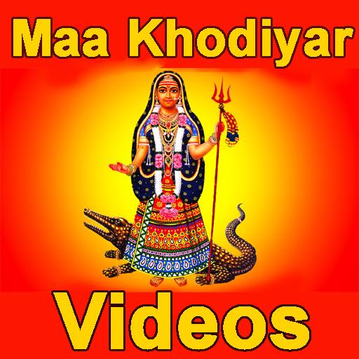Khodiyar Maa VIDEOs Jay MataJi - Khodiyar Maa PNG