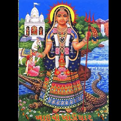 Khodiyar Mataji PNG-PlusPNG.com-400 - Khodiyar Mataji PNG