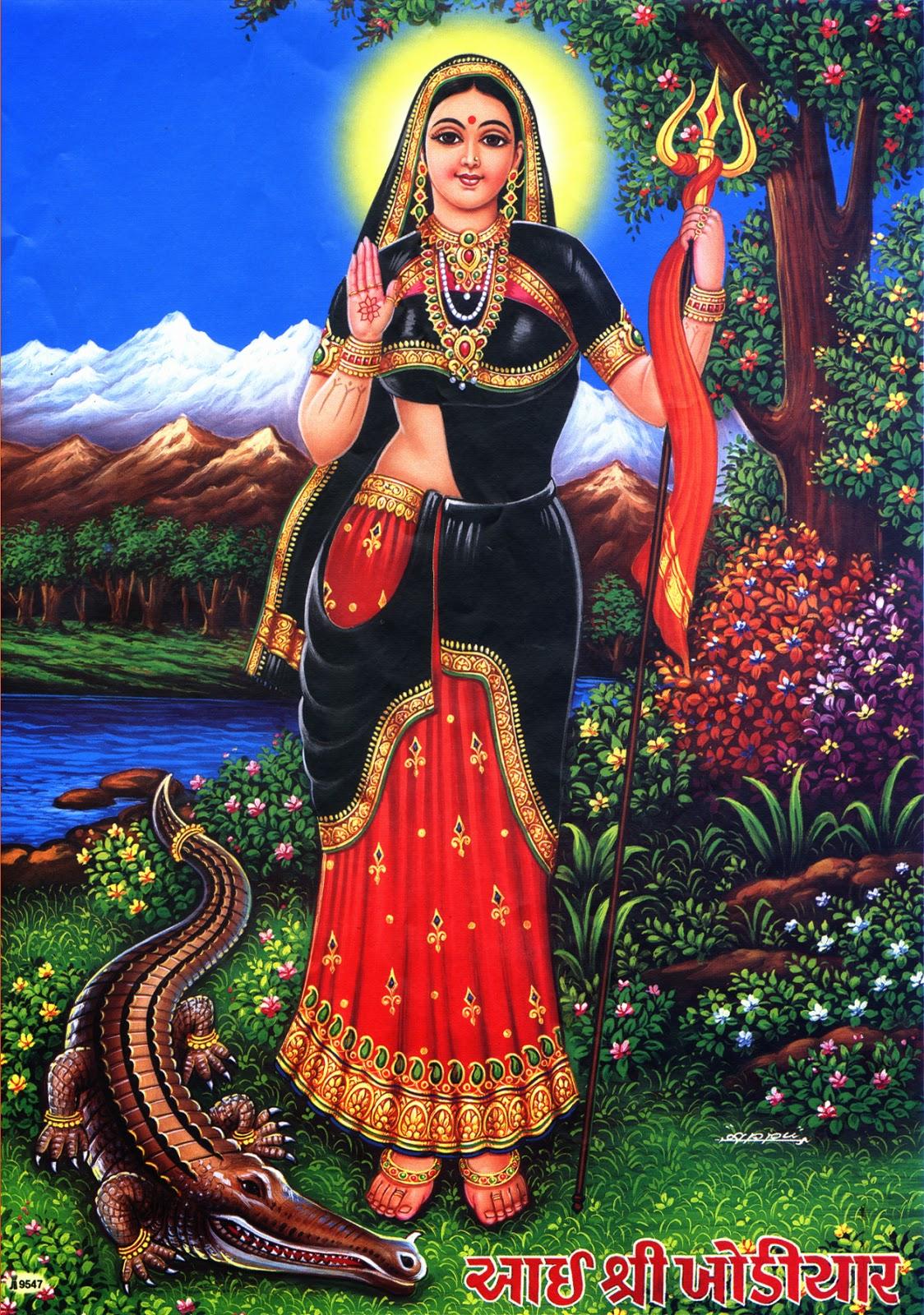 Khodiyar maa full hd pic - Khodiyar Mataji PNG