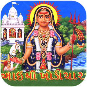 Khodiyar Mataji PNG - 42985