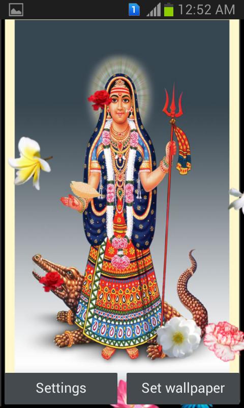 Khodiyar Mataji PNG - 42987
