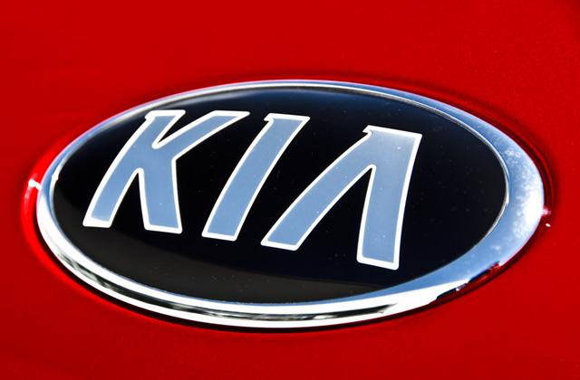 Kia Logo PNG - 34339