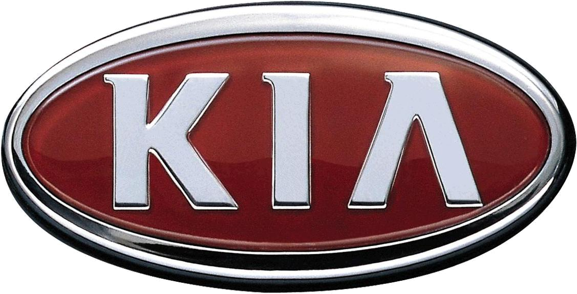 Kia Logo Transparent PNG