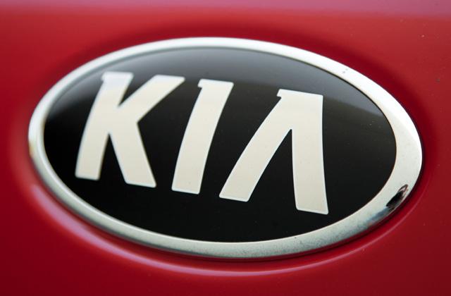 Kia Logo PNG - 34341
