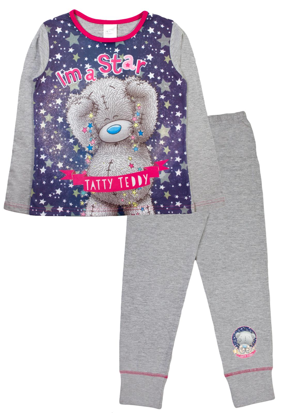 Kids Pyjamas PNG - 62183