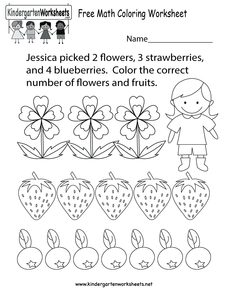 Kindergarten Math Coloring Worksheet Printable. - Kindergarten Math PNG Black And White