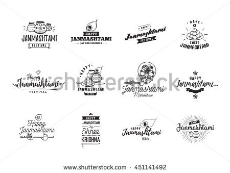 Happy Janmashtami festival typographic vector design with text, pots, Lord  Krishna, flute, - Krishna Flute PNG Black And White