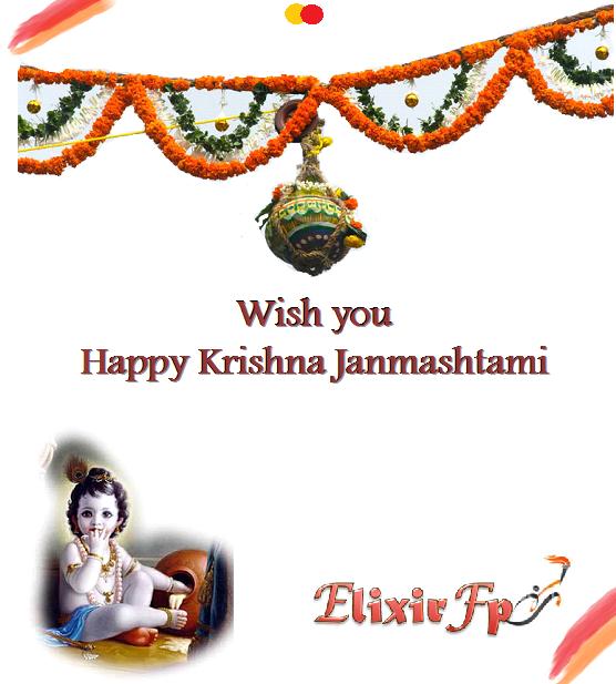 Happy Krishna Janmashtami. Posted by Ashish Wani at 05:02 - Krishna Janmashtami PNG
