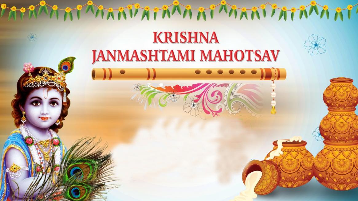 Krishna Janmashtami Mahotsav - Krishna Janmashtami PNG