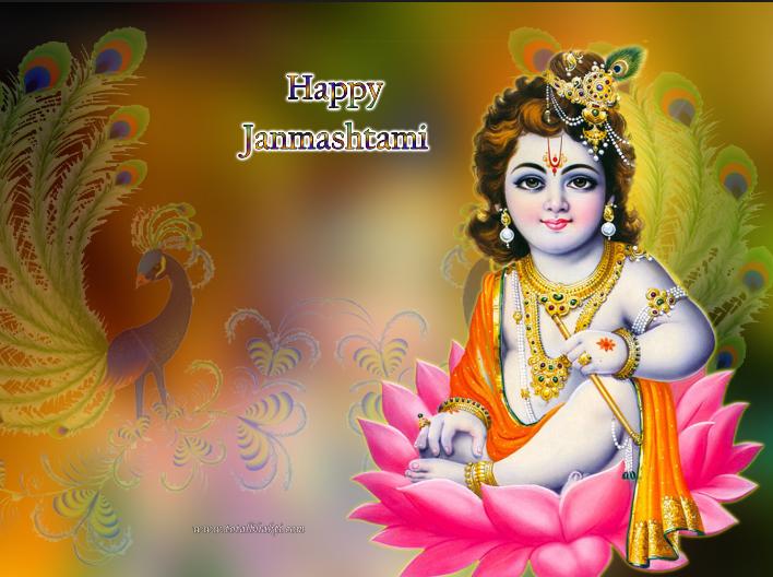 Krishna Janmashtami PNG - 52069