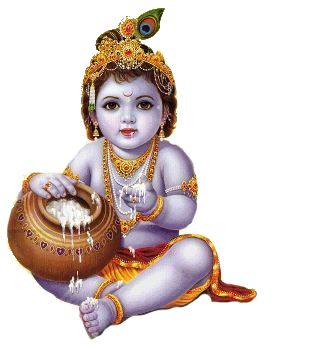 Sri Krishna Janmashtami will be celebrated on 14th August 2017. - Krishna Janmashtami PNG