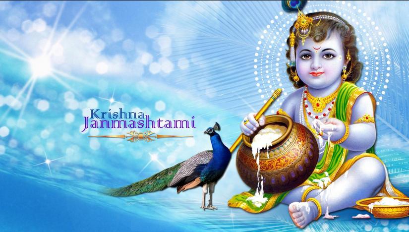 Krishna Janmashtami PNG - 52059