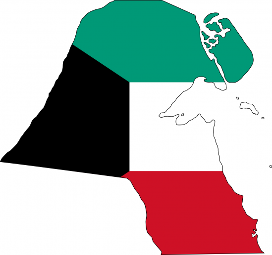 Expat Ration Cards in Kuwait | MyBloogle u2013 an Eastern Blog with a Western  Twist - Kuwait National Day PNG