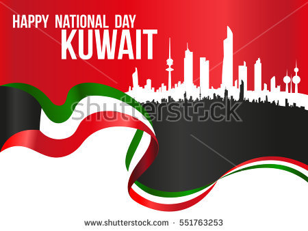 Happy National Day Kuwait - Flag And City Silhouette Skyline Horizontal  Poster - Kuwait National Day PNG