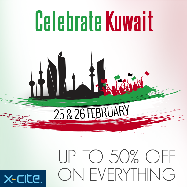 Kuwait National DAY - Kuwait National Day PNG