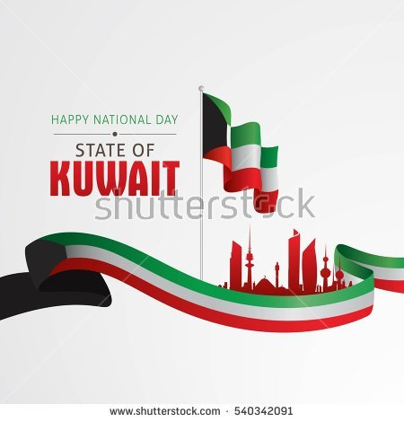 Kuwait National Day Celebration Vector Illustration. - Kuwait National Day PNG