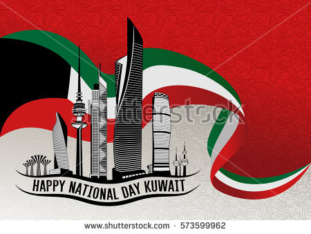 Kuwait National Day Horizontal Poster Template - Kuwait National Day PNG