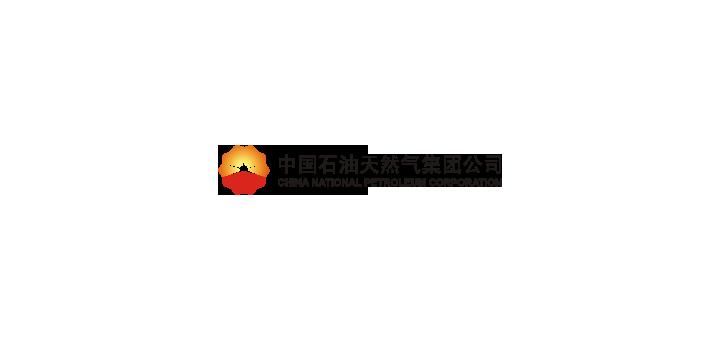 CNPC-Vector-Logo - Kuwait Petroleum Vector PNG