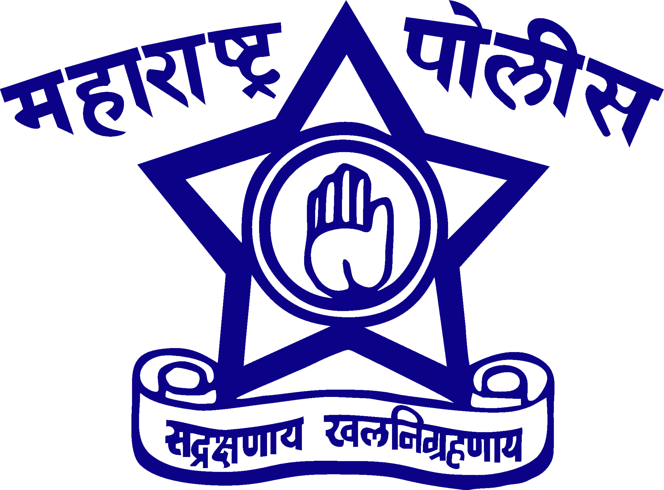 K.S.Patil - Law Enforcement PNG HD