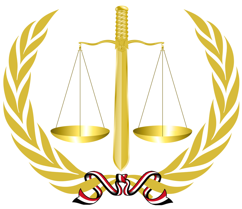 File:Egyptian law icon.png - PNG Lawyer Symbols - Lawyer PNG HD