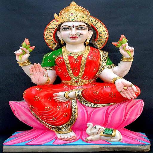 Laxmi Devi PNG - 43235