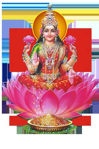 Lakshmi Chalisa with Arti- screenshot - Laxmi Devi PNG