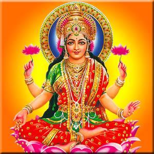 u003c PREVIOUS - Laxmi Devi PNG