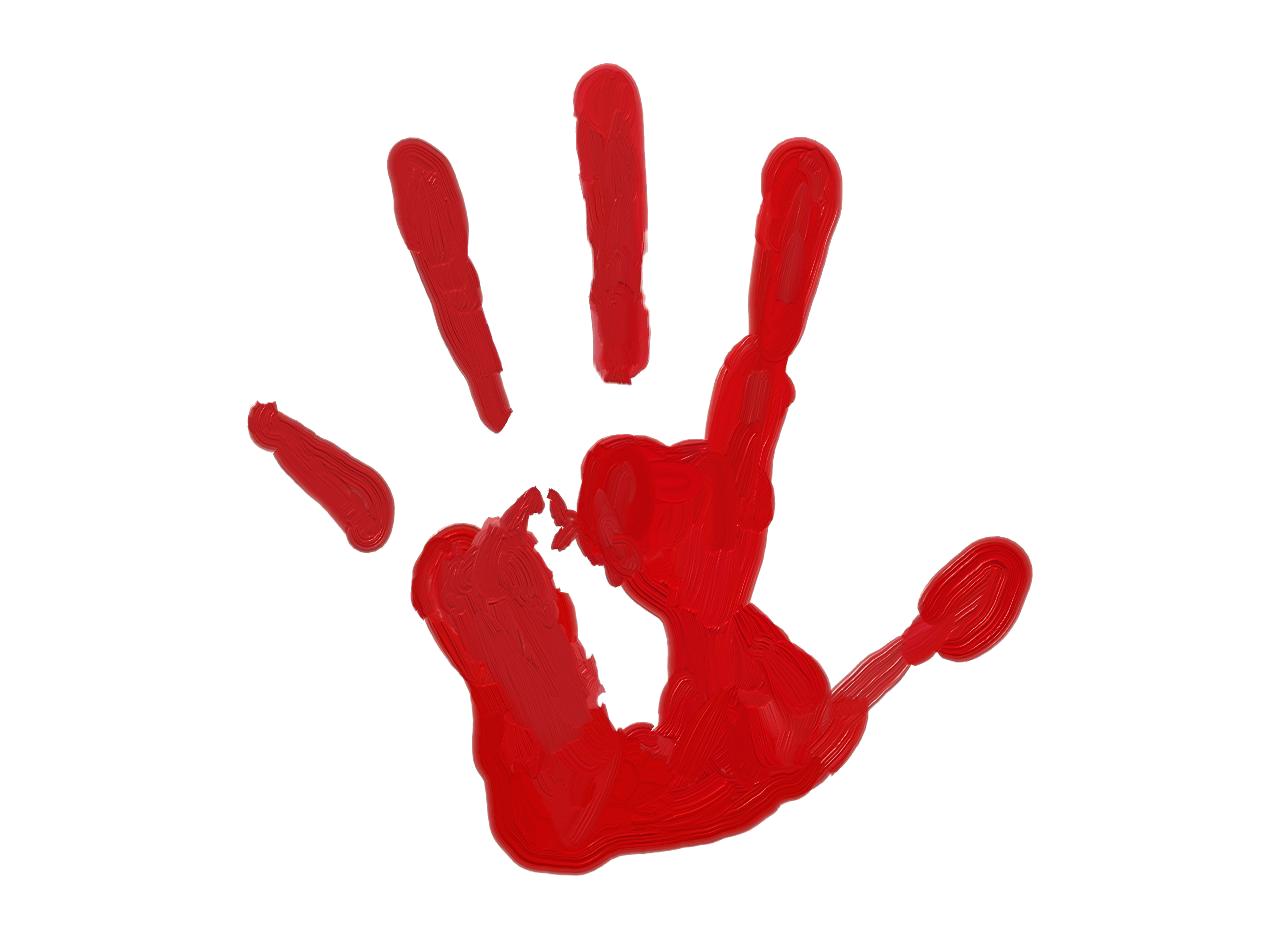 Left Handprint PNG - 43496