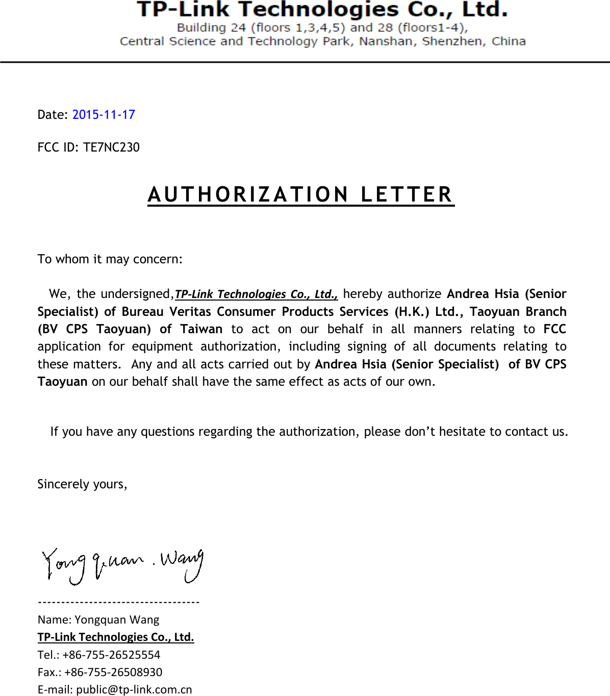 Letter E HD PNG - 117762