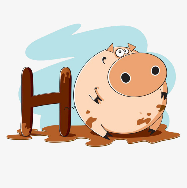 Letter H HD PNG - 120057