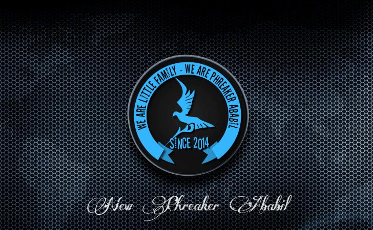 Logo Ababil PNG - 28640