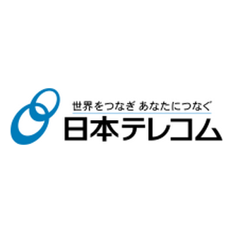 Japan Telecom Logo - Logo Acrossworld PNG